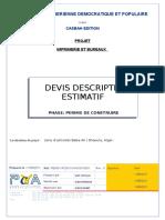 PE0401-PC00-CC4-81DV-0001-0
