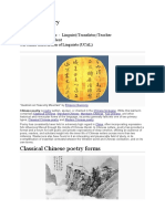 Chinese Poetry 3