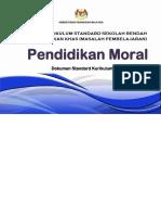 DSKP Pendidikan Moral KSSR PKhas Masalah Pembelajaran Semakan Tahun 1.pdf