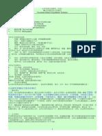 14.行动研究_行动研究论文的格式