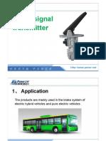 Brake Signal Transmitter