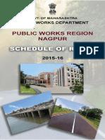 Nagpur Csr