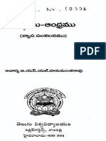 bsln hanumantha rao  buddhism and andhra.pdf