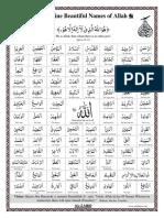 99+beautiful+names+of+Allah