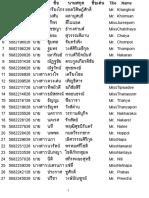 Full List Name_tip