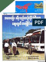 The Modern News No 544.pdf