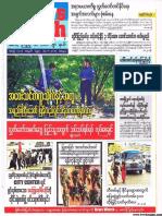 News Watch Journal - Vol 11, No 39.pdf