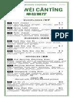 Danwei Canting Food Menu, 1.16.17