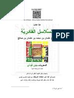 As-Salaasil L-Qaadiriyya of Shehu Uthman