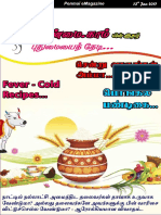 Penmai Tamil eMagazine January 2017 Free Download