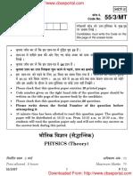 Download CBSE Class 12 Physics 2015 Trivandrum & Chennai Re Evaluation Subjects Set 3