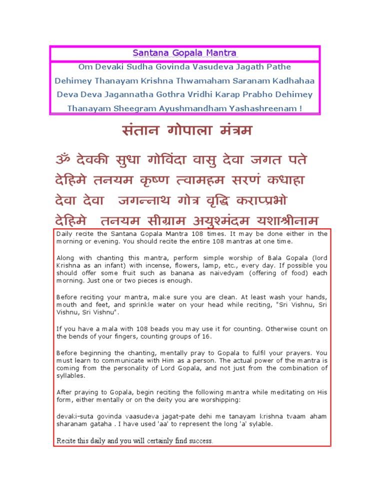 Sri krishna ashtakam lyrics in tamil