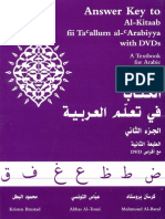Al kitaab part 1 3rd edition answer key pdf abycamp.
