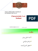 CL Method