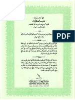 22585268-Tanbihul-Ghafilin-jawi.pdf