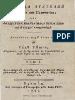 (1835) Oglinda statului bisericesc & politicesc sau Invatatura naravurilor celor bune & a vietii crestinesti. Vol. 1 [R. Tempe].pdf