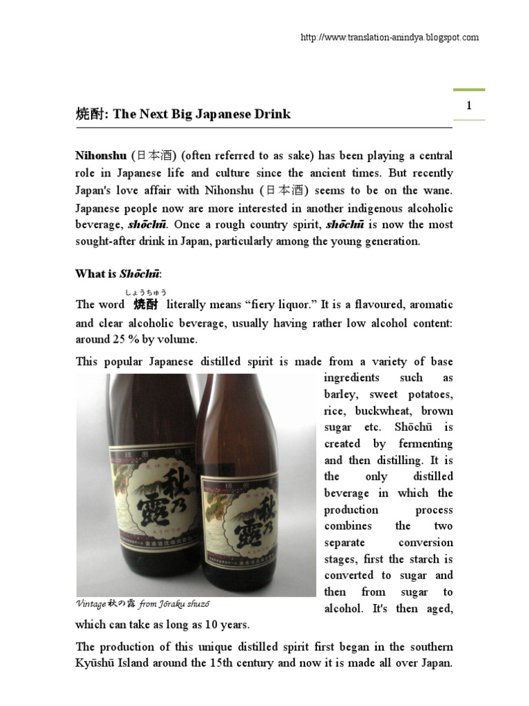 the shochu handbook an introduction to japans indigenous distilled drink