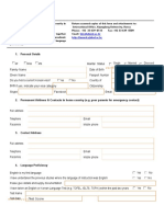 Application Form Kyungdong