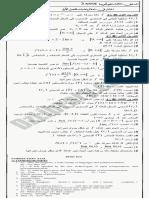 Exams.com - 3AS - Math T1