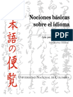 Nociones básicas sobre el idioma japones