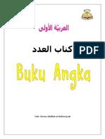 Buku Angka Revisi
