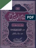 Musnad Imam Ahmad Bin Hanbal (R.a) Mutarjam 3