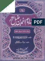 Musnad Imam Ahmad Bin Hanbal (R.a) Mutarjam 7