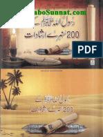 Rasool Ullah(S.a.W.W)K 200 Sunehre Irshadat