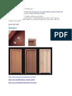 Eurostill (aluminuim والنوافذ البلاستيكية ، والأبواب ، مصاريع الدوارة ، الخ.)