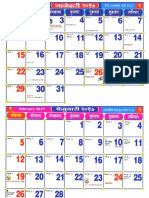 Marathi-Calendar-2017-Free-Pdf-Download.pdf