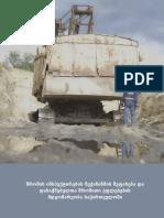 კვლევა►შრომის ინსპექტირების მექანიზმის შეფასება და დასაქმებულთა შრომითი უფლებების მდგომარეობა საქართველოში