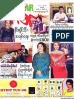 Popular Journal Vol 21, No 3.pdf