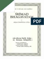 Srimad-Bhagavatam Eighth Canto Volume 1
