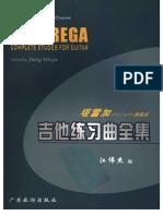 Tarrega - Complete Etudes Jiang Weijie