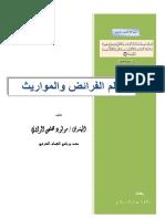 1380085556042.pdf