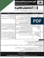 Adv(Urdu)