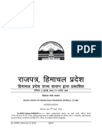2016 7 Amendment in HPAS Syllabus Edited RajPatra