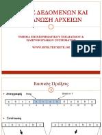Lecture_07 - Αντιγραφή.pdf