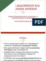 Lecture_11.pdf