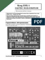 Manual for Korg ESX-1