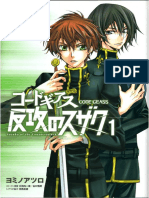 Atsuro Yomino - Code Geass - Suzaku of the Counterattack - Volume 1