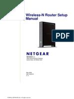 NetGear WNR2000