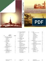 Myanmar Muslim Vol-2 by Dr-Aung Zaw