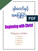 Bigining With Christ