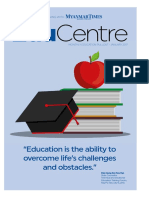 EduCentre - January 2017