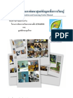 Information and Learning Center Manual
