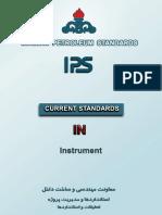 pdf-in