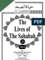 Hayatus Sahabah 1