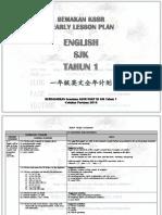英文  RPT 一年级.pdf