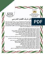 mita9.pdf